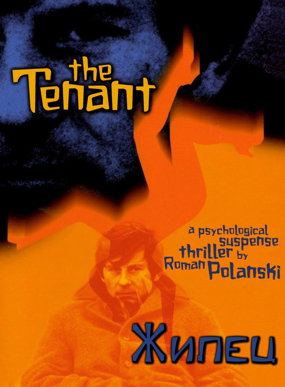 a movie analysis of death and the maiden by roman polanski