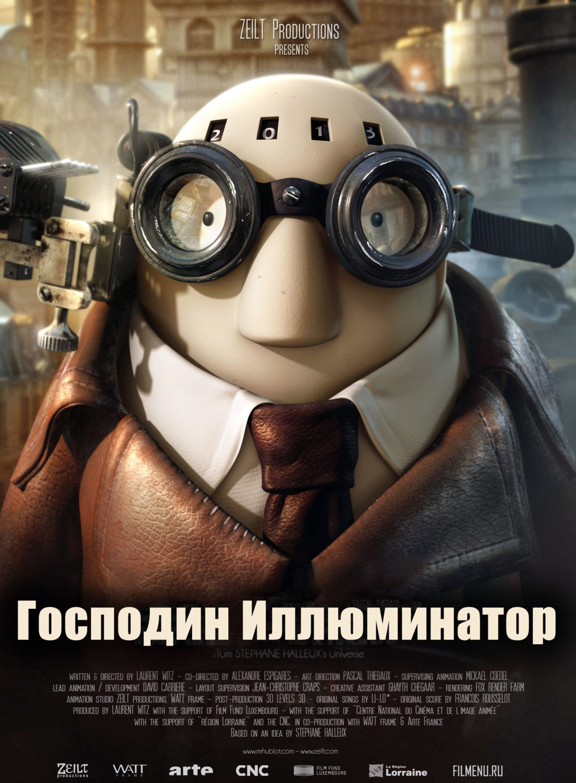 Господин Иллюминатор / Mr Hublot