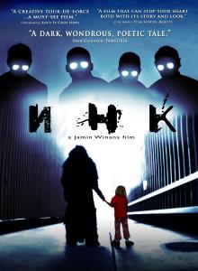 Инк / Ink / Чернила / Клякса (2009 Джеймин Вайнанс)