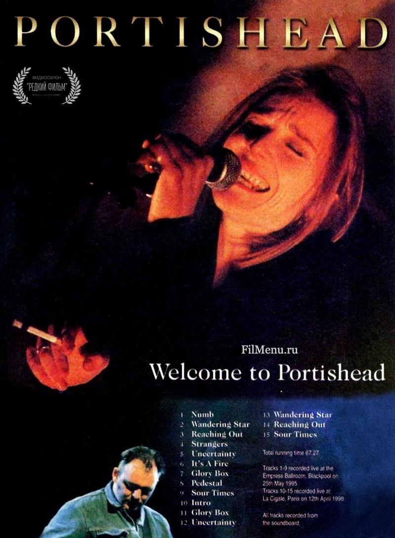 Добро пожаловать в Портисхед - Welcome to Portishead 1998