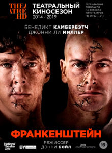 Франкенштейн: Камбербетч и Ли Миллер / Frankenstein: Cumberbatch & Lee Miller (2011 Дэнни Бойл)