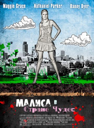 Постер фильма Малиса в Стране чудес 2009