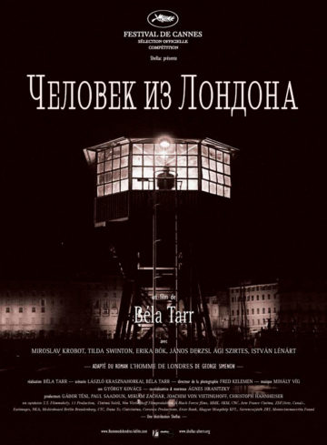 Человек из Лондона / A londoni férfi / The Man From London (2007 Бела Тарр, Агнеш Храницки)