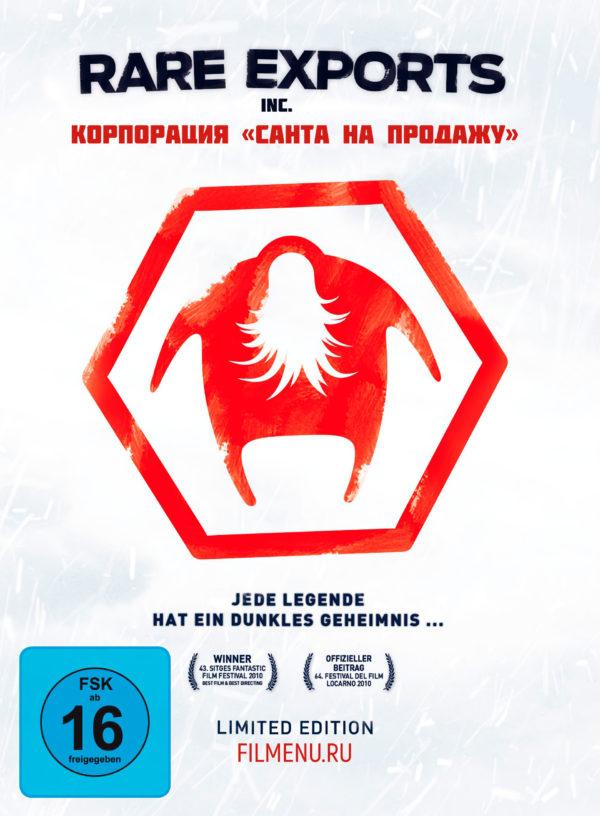 Постер к фильму Корпорация «Санта на продажу» - Rare Exports Inc. 2003 Ялмари Хеландера