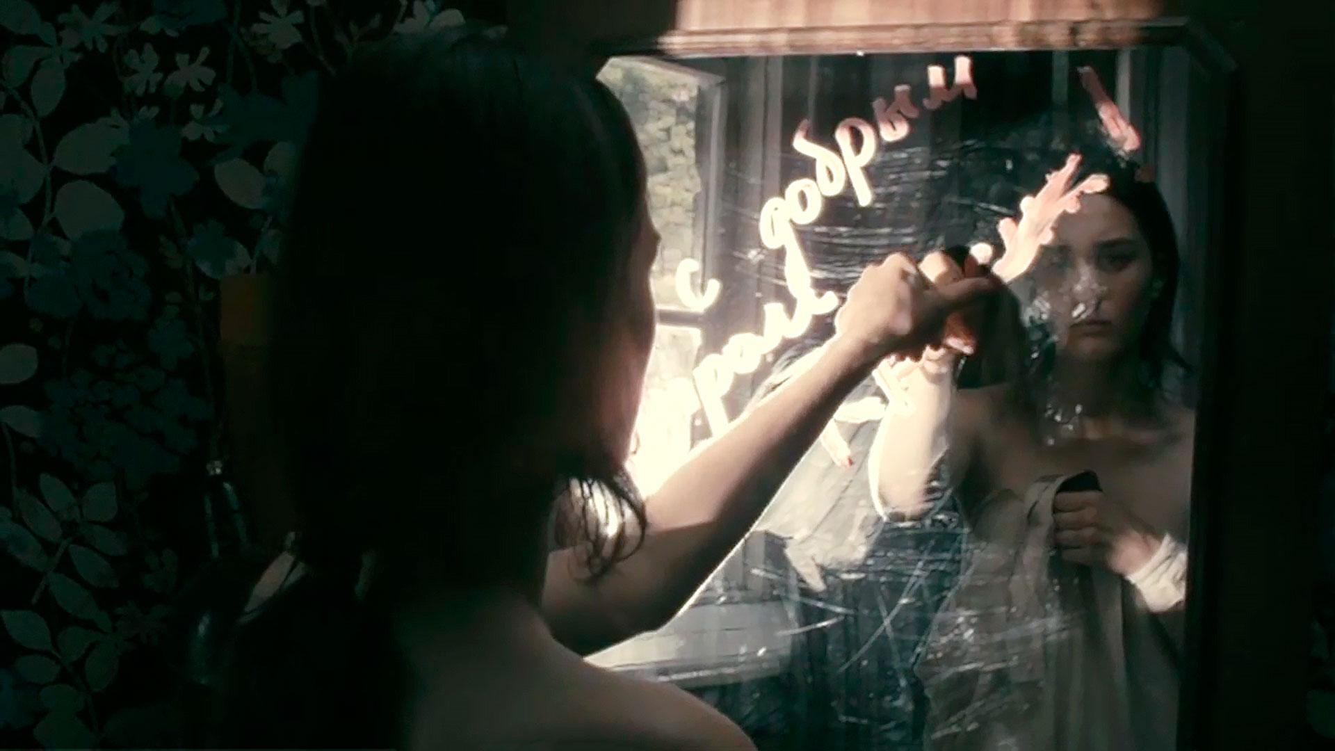 Это не я / Я хочу изменить себе имя / Алаверди / I'm Going To Change My Name / Alaverdi (2012 Мария Саакян)